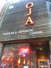 Oja Korean and Japanese