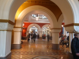 Inside the QVB