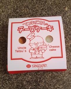 Uncle Tetsu's Toronto (5)
